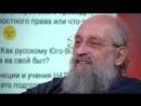 Вассерман об Украине и будущем президенте России (на скорости 1.5)
