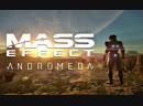 MASS EFFECT™ ANDROMEDA Official E3 (2015 )