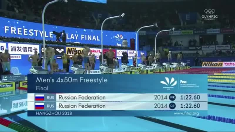Mens 4X50 Freestyle Relay Final FINA Short Course World Championships 2018