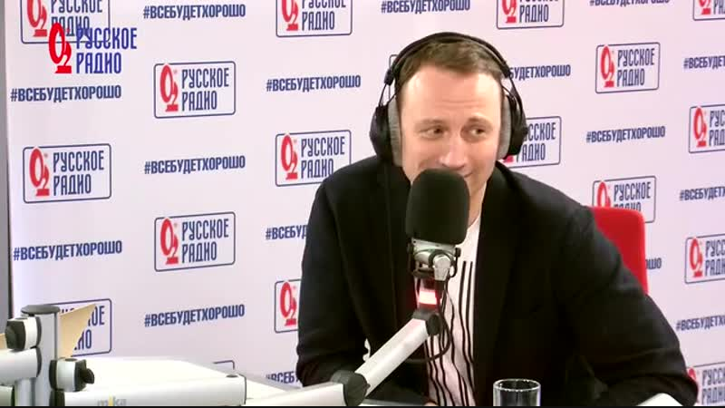 Анатолий Белый в гостях у утреннего шоу РусскиеПерцы