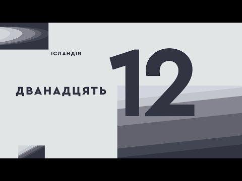 В Україні треба заборонити мовлення проросійських ЗМІ | ДВАНАДЦЯТЬ
