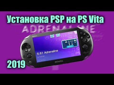 Пошаговая Установка Эмулятора PSP Адреналин на PS Vita [ADRENALINE] Install {3.65 ENSO}