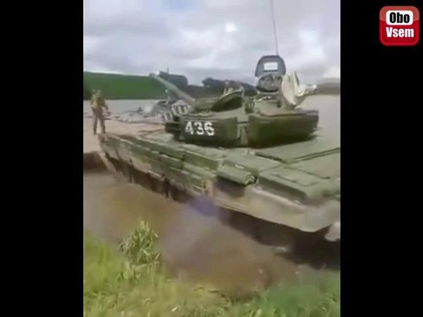 Российские военные утопили распиаренный танк Армата