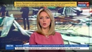 Новости на Россия 24 Пострадавшие от урагана в Москве начали обращаться за компенсациями