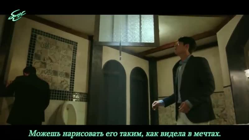 [rus sub] Loco Yoo Seung Eun - Little Prince (OST 1 к дораме ВОСПОМИНАНИЯ ОБ АЛЬГАМБРЕ )