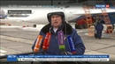 Новости на Россия 24 • Русские витязи продемонстрировали фигуры высшего пилотажа на Су-30СМ