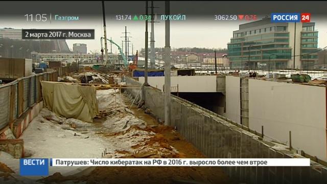 Новости на Россия 24 В рухнувшем тоннеле на Калужском шоссе найден второй погибший смотреть онлайн без регистрации