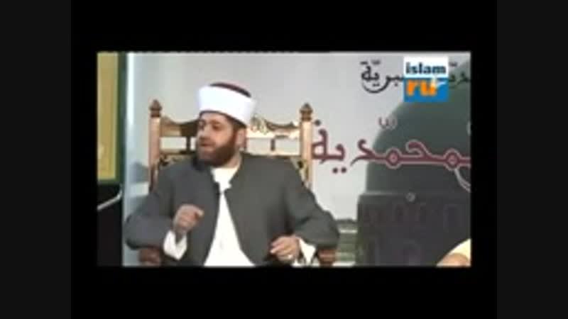 Тавассуль в Исламе. Достоверные хадисы_144p.mp4