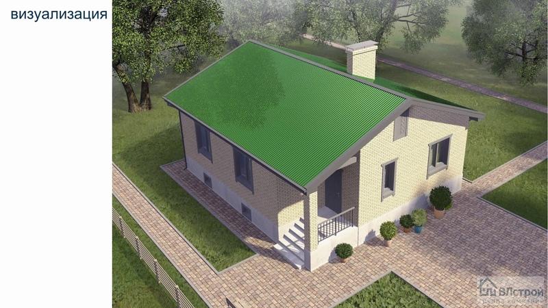 Проект дома с погребом ГК ВЛстрой