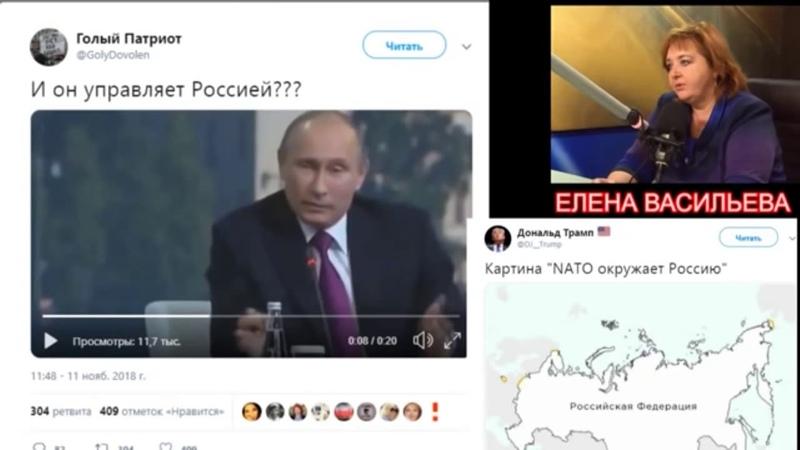 Путин - лжец, создавший страну ИГИЛ
