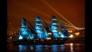 Во Владивостоке провели генеральную репетицию светового шоу для праздника Крылья Востока