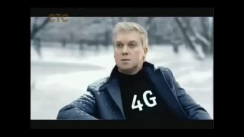 Рекламный блок (СТС, 25.12.2013) (2)