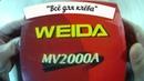 Weida MV2000A Обзор катушки от