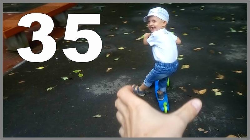 Никита 2 года 10 месяцев | 35-й месяц жизни | Детский влог