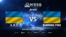 SquadOfTheChampions против Burning Fire, Первая карта, WESG 2018-2019 Ukraine Qualifier 2
