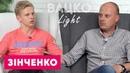 Большое интервью Александра Зинченко. Про Манчестер Сити и не только