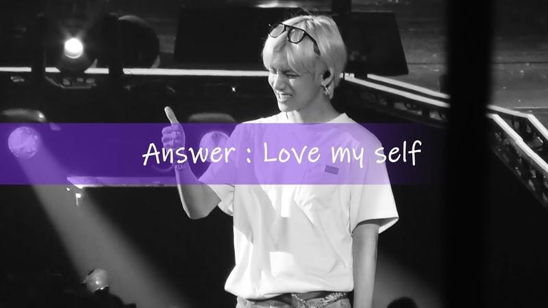 180912 LYS Oakland Answer : Love Myself(BTS 태형 V FOCUS)