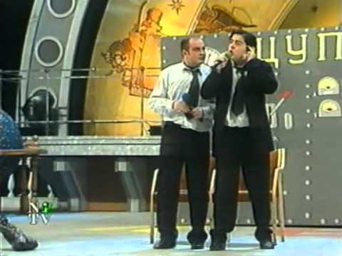 КВН Высшая лига (1999) 1/8 - Новые армяне - СТЭМ