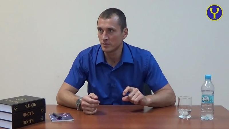 Сила Хары - Сила Души - семинар Виталия Присяжнюка 05.09.2015