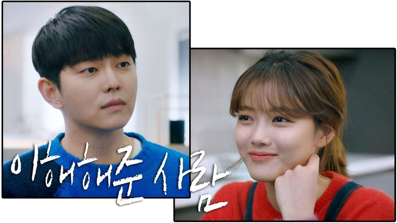 윤균상(Yun Kyun Sang)이 김유정(Kim You-jung)을 좋아하는 이유 ′처음으로 이해해준 사람′ 5106