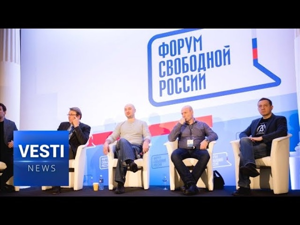 """Exiled Russian Globalists Gather in Vilnus For """"Free Russia"""" Forum Dedicated to Subversion"""