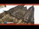 Орел и решка: Прага. Чехия