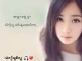 ငါေနာက္ဆုတ္ပါ့မယ္ (I'll back up) Myanmar Sad Love Song 2018_ By K. Steven (lyric_144p.mp4