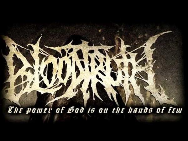BLOODTRUTH - Coerced to Serve - Promo 2012 (Unique Leader Rec.)