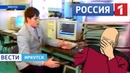NEWS Школьник изобрёл перенести ПРОЦЕССОР в ОЗУ Клава без клавиш ГЕНИЙ