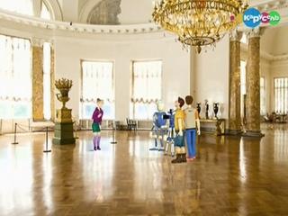 Путешествуй вместе с нами Александровский дворец
