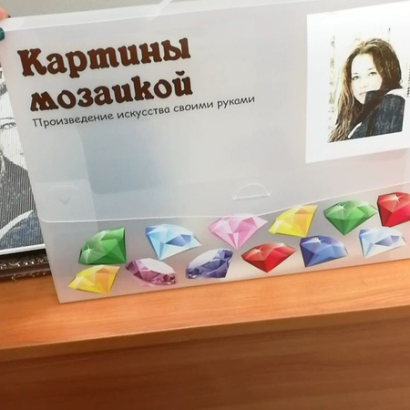 "Алмазная мозаика по ФОТО Алмазная вышивка по фото @almaznoe iskystvo…"""