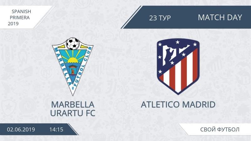 Marbella Urartu FC 5 3 Atletico Madrid 23 тур