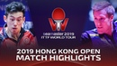 Wong Chun Ting vs Mattias Falck | 2019 ITTF Hong Kong Open Highlights (R16)