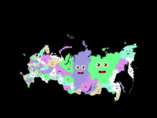 Russian Federal Subjects