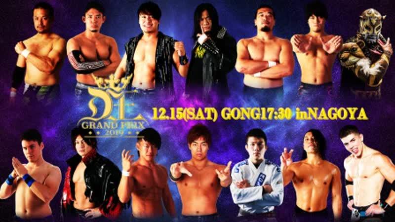 DDT D-Ou Grand Prix 2019 In Nagoya (2018.12.15)