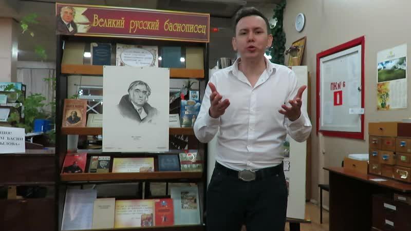 Саманов Антон читает басню И А Крылова Две собаки
