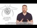 Какие привычки помогут сохранить здоровье сердца Узнай за 60 секунд