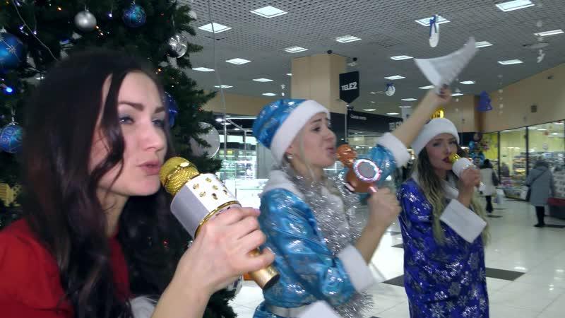 Новый Год со снегурочками. Белая зима. Ленинск-Кузнецкий