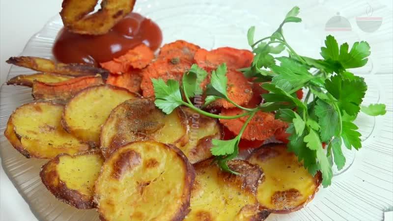 Овощные чипсы со специями Как сделать чипсы в духовке Vegetable chips