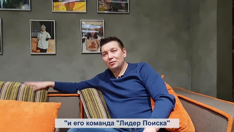 Отзыв Лидер Поиска | Ильдус Назметдинов, сеть магазинов А3