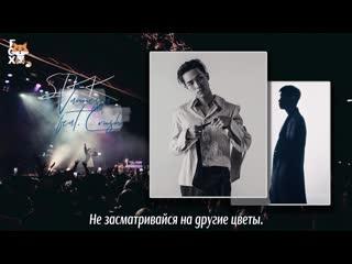 [FSG FOX] Sik-K - Vannessa (feat. Crush) |рус.саб|