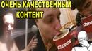 САМЫЙ БЕССМЫСЛЕННЫЙ ВЛОГ / ЭЛЕКТРОШОКЕР vs ВАФЛИ / ЧЕЛОМОЙКА В ДУШЕ / РЕПЕР ПЛАЧЕТ!