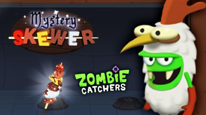 ОХОТА на ЗОМБИ! ШАШЛЫК из ТОЛСТЯЧКОВ Мультяшная игра для детей ЛОВЦЫ ЗОМБИ Zombie Catchers
