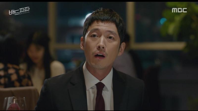 181015 Eunbin @ MBC Bad Papa Ep6