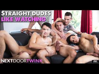 Straight dudes like watching