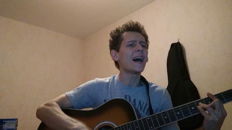Смысловые галлюцинации - Звёзды 3000 (guitar cover гитара кавер) by gLeps