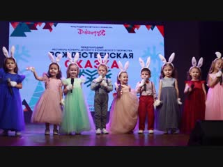 IX Международный фестиваль-конкурс детского и юношеского творчества «РОЖДЕСТВЕНСКАЯ СКАЗКА» г. КАЗАНЬ