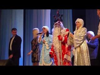 """Заключительная песня в концерте """"Полёт в Новогодье""""...)"""
