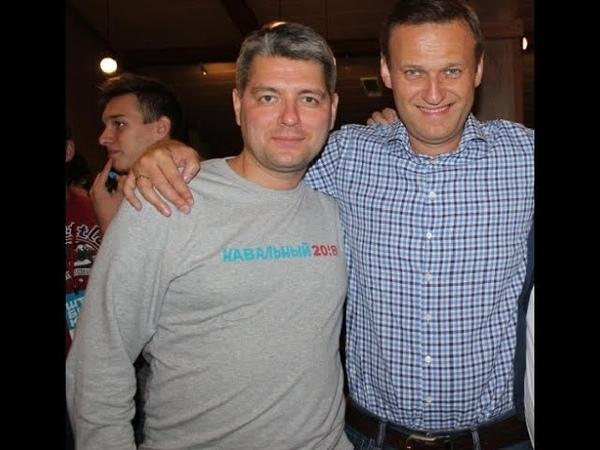 Оппозиционер Сергей Беспалов режим Путина, Навальный, войны с Грузией и Украиной