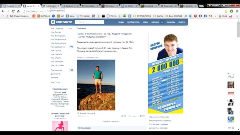 Вебинар. Бизнес на продаже товаров через одностраничные сайты, с доходом от 3000$мес.